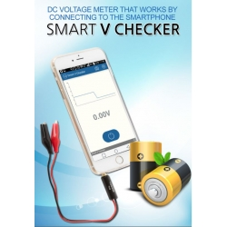 Smart V Checker for IOS or Android Smartphone